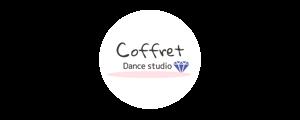 大泉学園、練馬のバレエ教室 Coffret「コフレダンススタジオ」